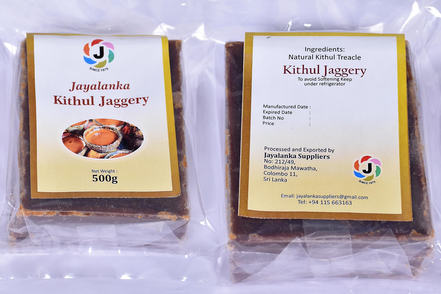 kithul jaggery (Shape  Slab)